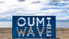 琵琶湖 神明浜 OUMI WAVE