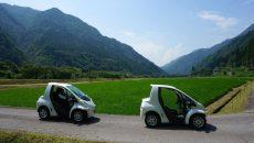 奥飛騨 高速バス利用で平湯温泉小型EVレンタカー割引キャンペーン