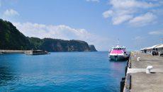 東海汽船 伊豆大島