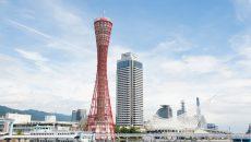 2021秋の神戸食材フェア