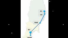 三陸高速バス「宮古・気仙沼・仙台線」、